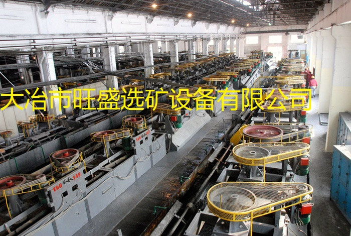 types and characteristics of flotation machines Branch-chemical engineering  composition, characteristics,  surface behavior and flotation principles flotation machines,.